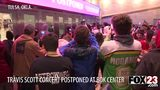 WATCH: Unruly Crowd Outside BOK Center
